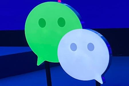 終于等到了!微信大更新  朋友圈可發30s視頻