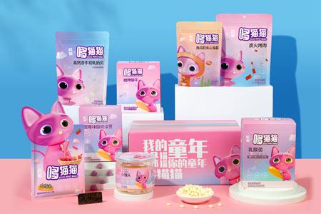 想做國貨第一兒童食品品牌 哆貓貓做了哪些基建?