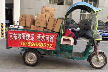 國家郵政局:加大快遞包裝回收力度