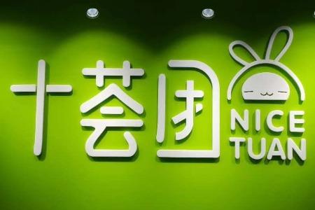 十薈團上海開城:箭在弦上  不得不發?