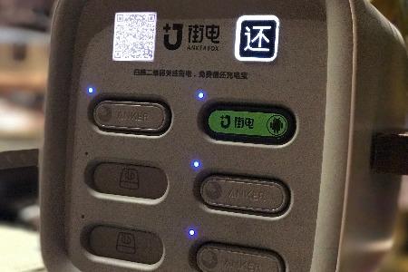 對話清流資本劉博:復盤怪獸充電后來居上的過程