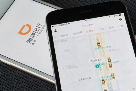 滴滴客場突圍:網約車+外賣拿下5000萬海外用戶