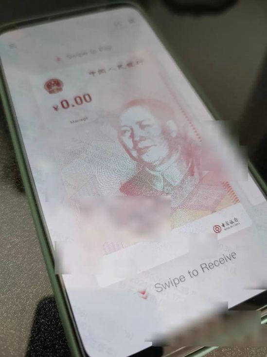 真香!我收到数字人民币内测码了 可以卸载支付宝了吗?