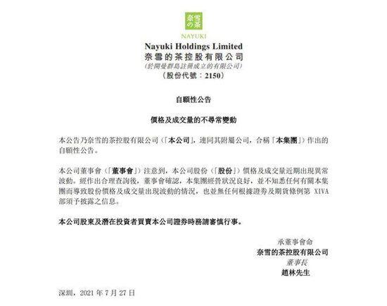 抖音封禁19.84万账号 张一鸣忙着退出法人 一周电商大事-识物网 - 中国商业零售品牌知识门户