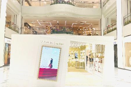 快手央視舉辦新疆棉花帶貨專場:3小時銷售額超2000萬元