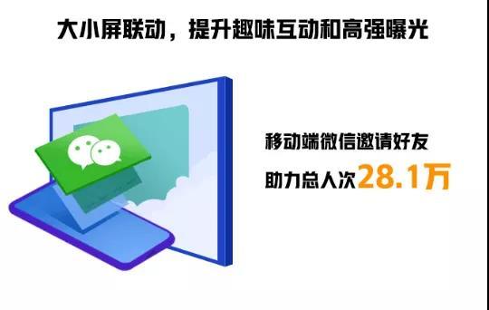 微信图片_20201014183326.jpg