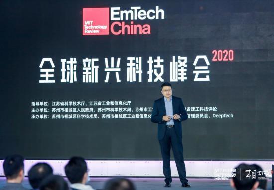 """入选2020全球""""50家聪明公司"""",这家工业互联网平台有多厉害?"""