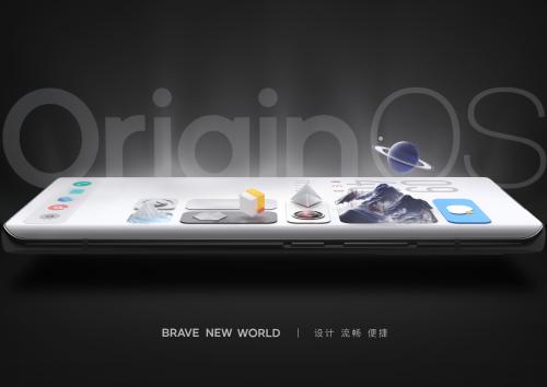 vivo发布OriginOS,带来全新的设计和交互体验