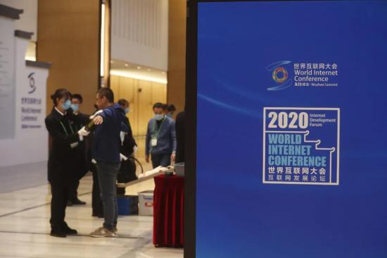 """在乌镇看中国AI崛起,""""百度们""""肩负使命"""