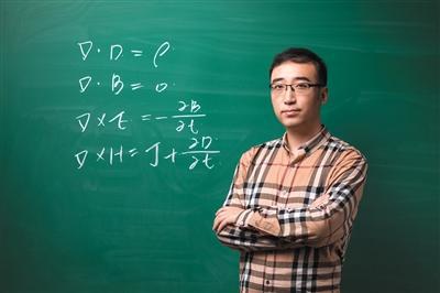 头条系的特殊电商,网红老师的生意经可能要砸