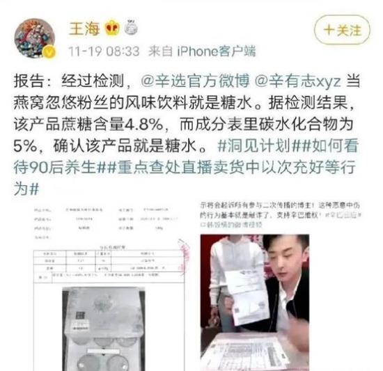 """网红燕窝「小仙炖」,难成另一个""""完美日记"""""""