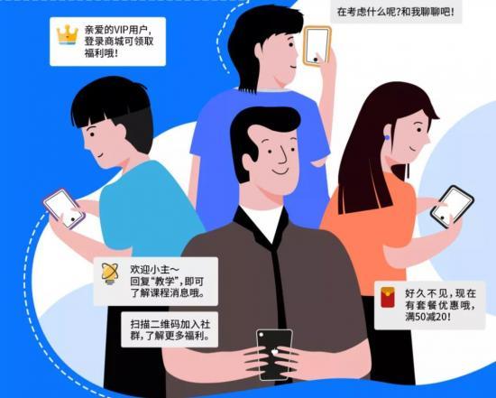 微信图片_20201229181541.jpg