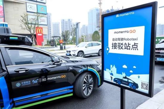 """整车厂争夺战白热化,苏州能另辟蹊径打造""""博世""""之城吗?"""