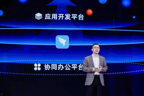 阿里副总裁:企业开始在钉钉上创建大量应用,ToB互联网步入生态时代