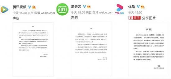 UGC捧出了B站,却救不活荔枝FM