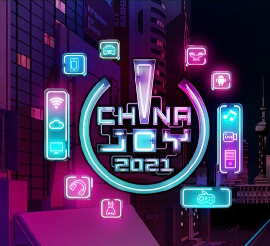 """中国云游戏产业,""""新基建""""先行?"""