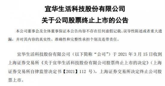 """潮汕首富到老赖,""""资本教父""""的泡沫帝国说没就没了?"""